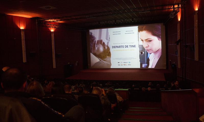 Far from here premiere in Bucharest